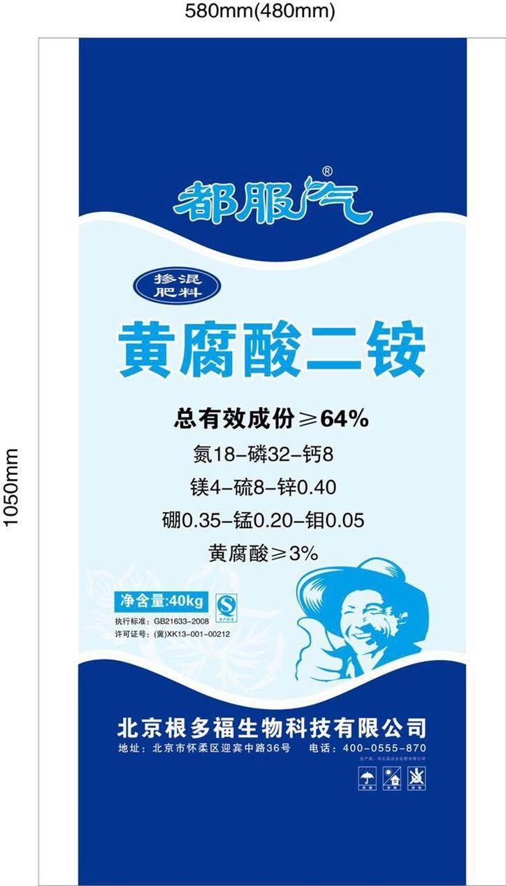 北京根�$y��ykd_北京根多福生物科技有限公司